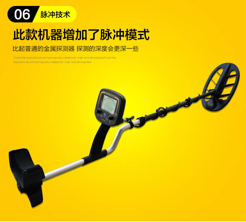 美国g2地下金属探测仪器是目前价格便宜效果又好的仪器