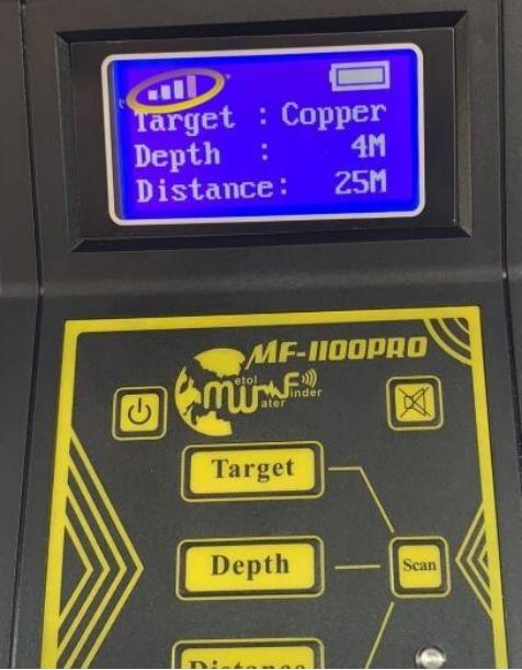 进口黄金探测器MF-1100