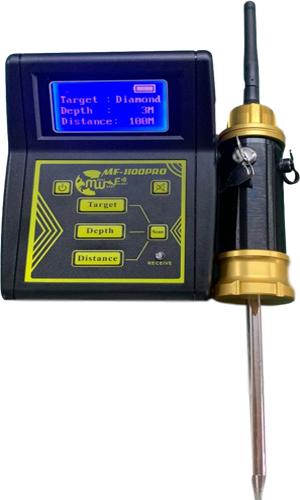 专业的黄金探测仪MF-1100PRO