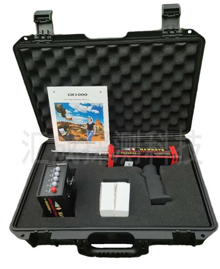 美国黑鹰(Black Hawk)GR-1000地下金属探测器